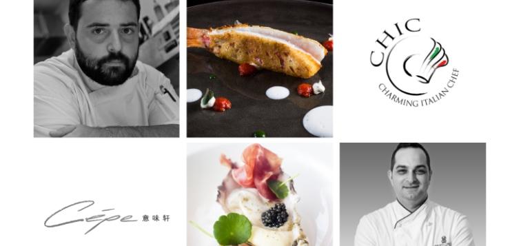 A Pechino con gli Chef Mancino e Nompleggio